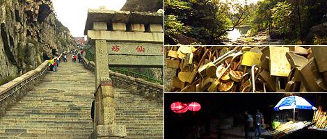 Taishan, China