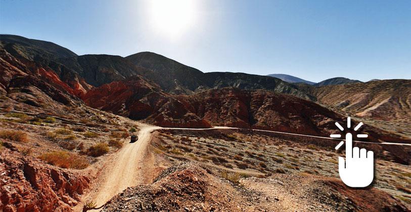 Pinche sobre la imagen para desplegar la panorámica completa y acceder a otras imágenes en 360 grados de Argentina.